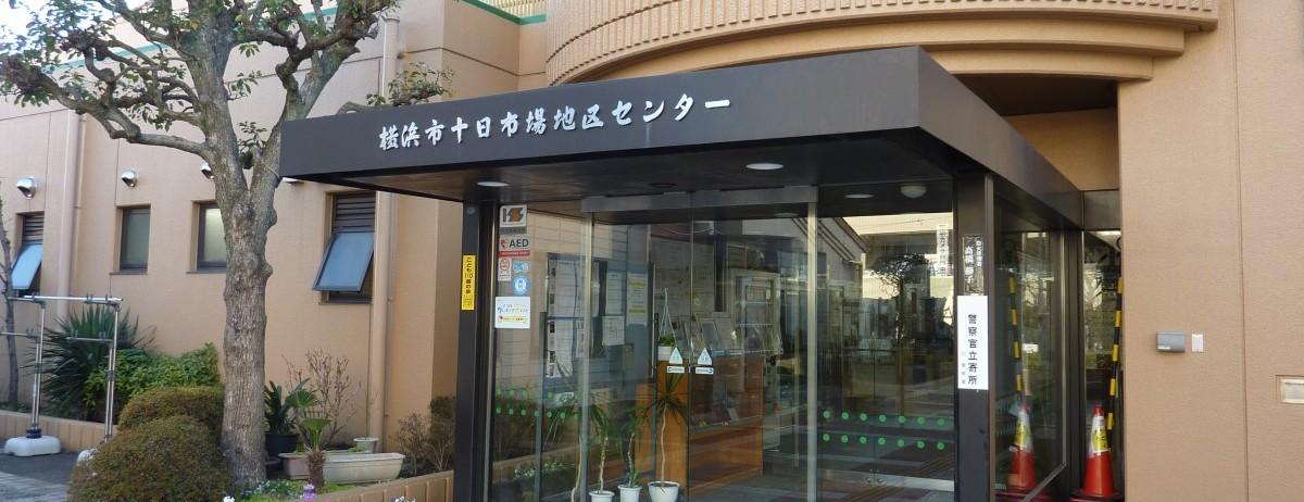 tokaichiba